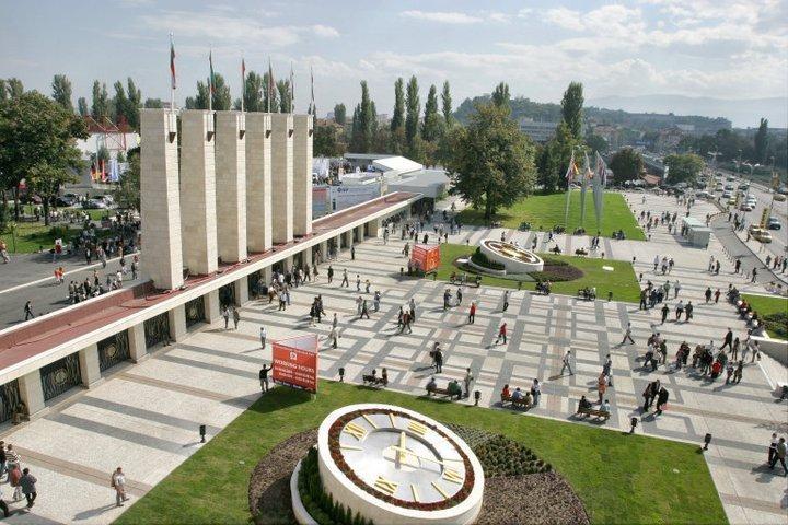 Пловдив Панаир